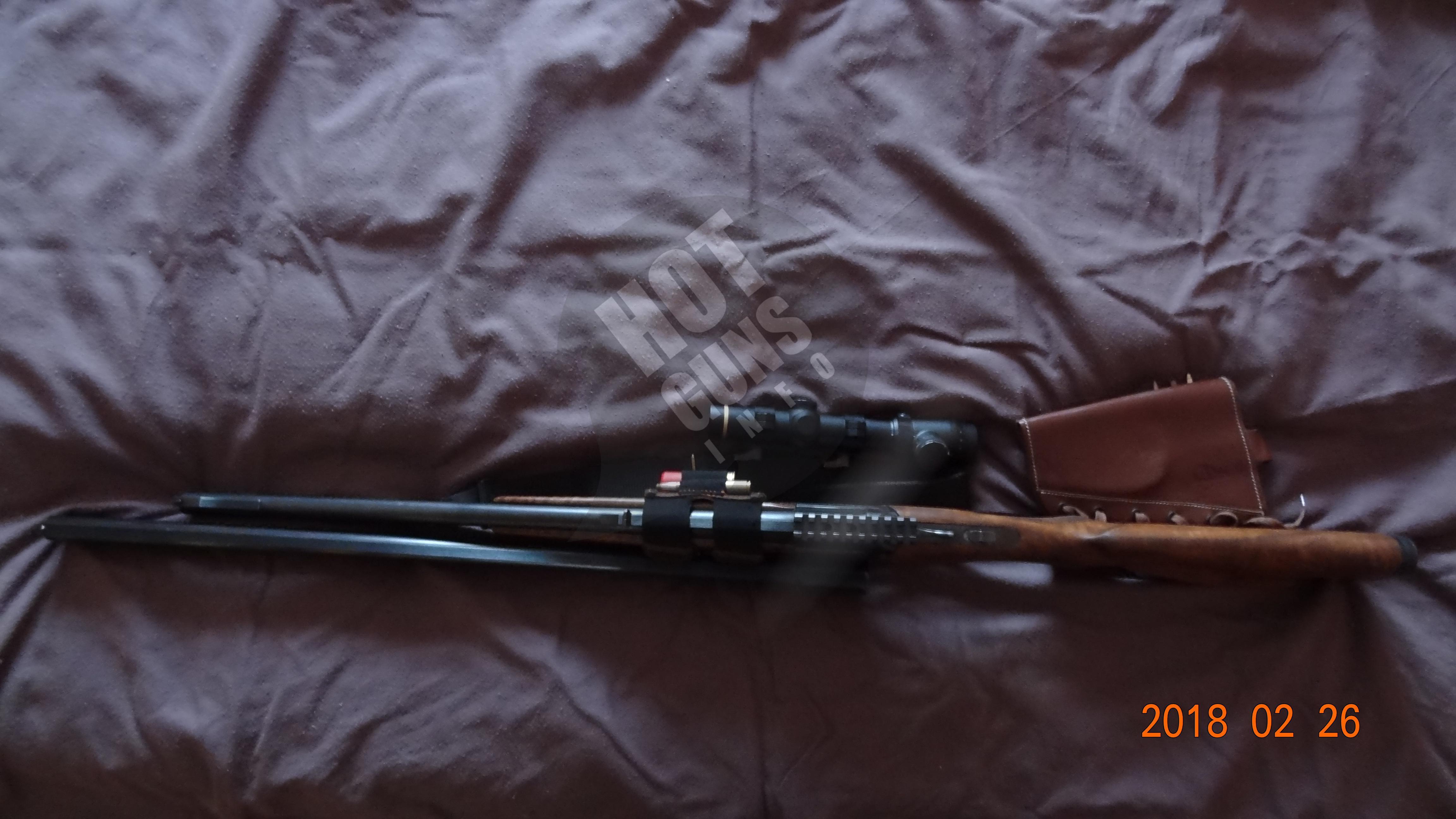 Огнестрельное оружие - Комбинированное оружие — Ружье